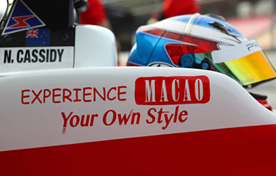 STAMP OF APPROVAL FOR 2016 MACAU GRAND PRIX